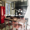 【Le-Pied-à-Terre】ライフスタイルショップ merci による新しいショールームスタイルのお店