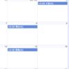 2014日程を「Yokohama F-Marinos」カレンダーに反映しました。