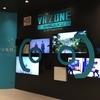 PSVRを持っている人でも『VR ZONE新宿』は楽しめるのか!?