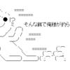 三井住友VISAカードがアニオタを釣ろうとしているぞ!釣られるなよ!