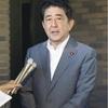 北の政策変えさせる…日米首脳、電話会談で一致