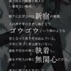 【シノアリス】 現実篇 アリスの書 一章 ストーリー ※ネタバレ注意