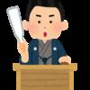 #神田伯山 の襲名披露のYoutubeが面白すぎる。