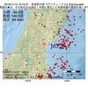 2016年11月12日 19時16分 宮城県中部でM3.3の地震