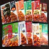 【当選】色んな味やアレンジが楽しめる『ハウス食品 カリー屋シリーズ10種セット』もらった。