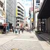 濵田くんが召し上がったハンバーグを食べる!/エージェントWEST!20170521