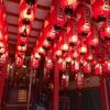 【寄稿】トラベルジェイピー 湊川神社&境内社の楠本稲荷神社