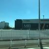 MRJミュージアムに行ってきた