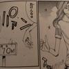 弱虫ペダルの聖地巡礼のお供はアニメ動画とマンガの電子書籍版が必須みたい