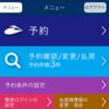 Suicaだけで新幹線に乗れる「スマートEX」、便利ですが注意点がいくつかありました