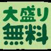 【英語初心者おすすめ】無料英語学習サイト10選