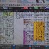 コーラス好きな東北地方の方々へ「告知」9月22日(土)NHK  Eテレ