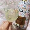 【安くて美味しいワイン研究】華やかに食卓彩るフランスの粋な泡~ボー・ド・フランス~1000円ちょっとで買えるよ