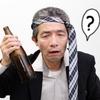 【酒が好きなハゲは見るな】飲酒をするとハゲる?