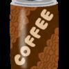 「缶コーヒーは欧米にはない」など食べ物の雑学