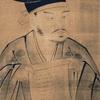 日本三忠臣って誰?