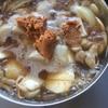 寒い日にもつ味噌煮込み。