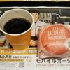 朝食 6:00