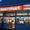 セイコーマート(セコマ・セイコマ)の店舗はどこにある?ポイントカードと必ず食べるべきベスト3。