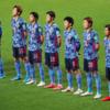 【どこでみられる?】サッカー日本代表のテレビ中継が無くなった!?