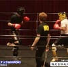 Oyazi Kick-TV 14回大会