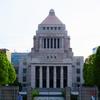 【書評】日本国憲法にはどんなことが書いてあるのか?