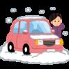 【大雪の英語】「大雪の予報/警戒/寒気/寒波/交通の混乱/雪崩の可能性」は英語で?
