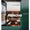【FRENCHIE】パリ2区のニル通りにあるミシュラン1ツ星レストラン