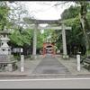 鍛冶師の守護神 「春日神社」 関市南春日町