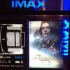 『ローグ・ワン』って映画を観ました