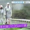 恋んトスシーズン8ネタバレ9話 希美脱落を賭けたジュライとの35キロ!第1章完結