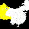 【危険情報】中国の危険情報【危険レベル継続】(内容の更新)