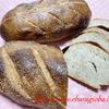 ヴァイツェンミッシュブロート:ライ麦30%のライ麦パン