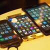 Galaxy S6 edgeのau VoLTE SIMとXperia Z Ultraのmineo SIMの差し替え実験