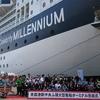 青森港新中央埠頭クルーズ船ターミナル完成式に出席