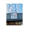 「東京とろろそば」で蕎麦と麦飯食べてきた【ブログレポ】