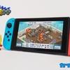 ゲーム会社経営シミュ「ゲーム発展国++」がSwitchでリリース決定。人気シリーズのSwitch版
