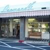 【ハワイ】 レナーズ マラサダ Leonard's