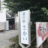 【初参加】BRM720 鬼怒川 200km に参加した