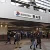 ペコリがオープン(イタリアン居酒屋)横浜駅西口周辺グルメ情報口コミ評判
