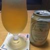ノンアルコールビール「ヴェリタスブロイ」を飲みました