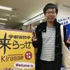 【栃木デート報告】年の差カップルデート!宇都宮で餃子!日光で旅館!キャンドル作り!