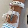 【緊急報告】入院しました。。。。。