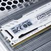Crucial Ballistix Sport LT White DDR4 Memoryを導入