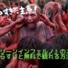 【映画】『グリーンインフェルノ』のネタバレなしのあらすじと無料で観れる方法の紹介