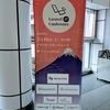 Laravel JP Conferenceに当日スタッフとして参加しました