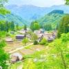 五箇山の合掌集落へ! 富山県南砺市(104/1741)