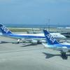 機材のダウンサイジングが進む日本の航空会社。世界的には「国内線に大型機」って少数派なの?