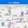 【ソウル08】ソンガネタッカンマリでニンニクたっぷりタッカンマリ