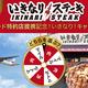 JALが「いきなりステーキ」とマイル提携開始、JAL特約店2倍マイルが肉マネーのチャージにも適用